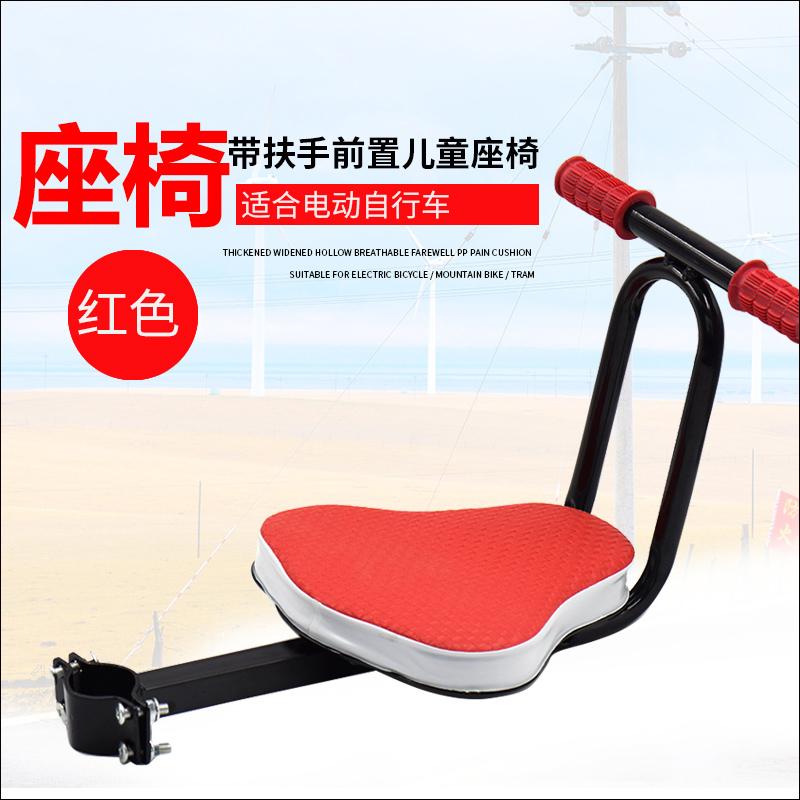 P1微电动自行车儿童座椅配件(包邮)