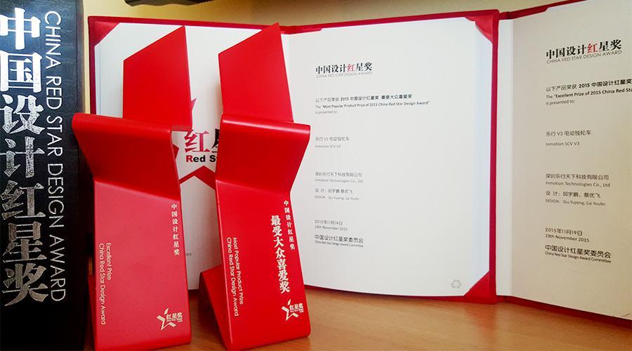 乐行V3摘获中国设计红星奖两大奖项