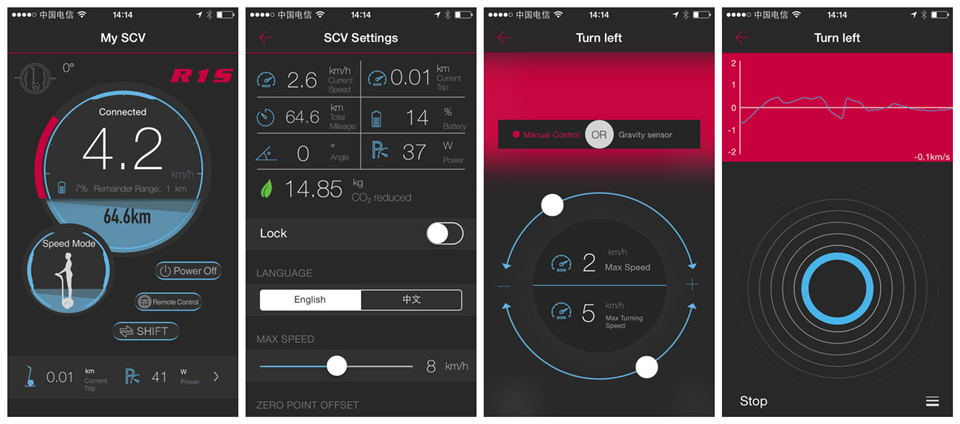 INMOTION Android/ iOS App Version 2 1 Released